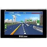 华锋E路航车载GPS导航仪LH980N升级版(MP5播放、黑色)-图片