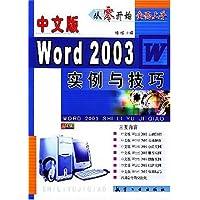 http://ec4.images-amazon.com/images/I/51XU9WGG5VL._AA200_.jpg