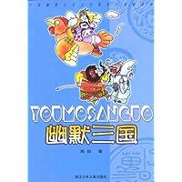 http://ec4.images-amazon.com/images/I/51XU9xhdRfL._AA200_.jpg