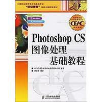 http://ec4.images-amazon.com/images/I/51XV9DginFL._AA200_.jpg