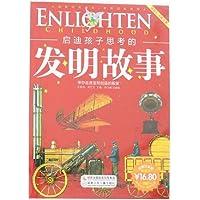 http://ec4.images-amazon.com/images/I/51XVOI%2BQ-3L._AA200_.jpg