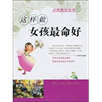 http://ec4.images-amazon.com/images/I/51XVZZ3JUOL._AA200_.jpg