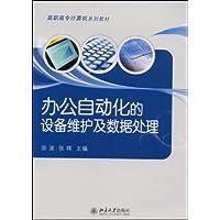 http://ec4.images-amazon.com/images/I/51XVvYXR63L._AA200_.jpg