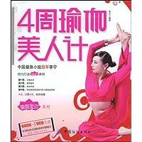 http://ec4.images-amazon.com/images/I/51XX6-r1qXL._AA200_.jpg
