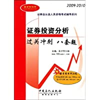 http://ec4.images-amazon.com/images/I/51XXJp9sFwL._AA200_.jpg