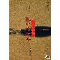 http://ec4.images-amazon.com/images/I/51XXKLOvbOL._AA200_.jpg