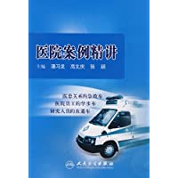 http://ec4.images-amazon.com/images/I/51XXivE7BSL._AA200_.jpg