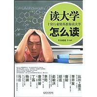 http://ec4.images-amazon.com/images/I/51XZDe0SSUL._AA200_.jpg