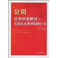 http://ec4.images-amazon.com/images/I/51XZITEXthL._AA200_.jpg
