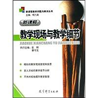 http://ec4.images-amazon.com/images/I/51XZfmzeRvL._AA200_.jpg