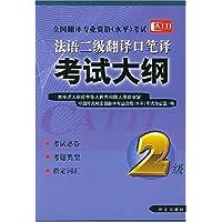http://ec4.images-amazon.com/images/I/51XZj%2BSQucL._AA200_.jpg