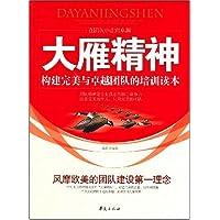 http://ec4.images-amazon.com/images/I/51XZua5EaBL._AA200_.jpg