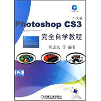 http://ec4.images-amazon.com/images/I/51Xb9LgOIQL._AA200_.jpg