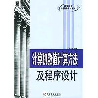 http://ec4.images-amazon.com/images/I/51XbIdX79EL._AA200_.jpg