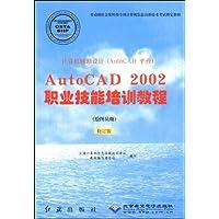 http://ec4.images-amazon.com/images/I/51XbPkvZP4L._AA200_.jpg
