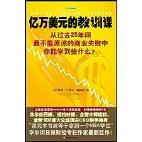 http://ec4.images-amazon.com/images/I/51XbTcxU9JL._AA200_.jpg