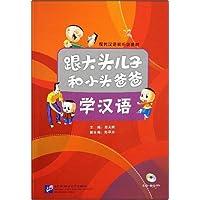 http://ec4.images-amazon.com/images/I/51XbUlyU2zL._AA200_.jpg
