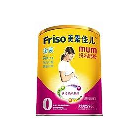 正品Friso美素佳儿金装妈妈奶粉900g*2, 168元包邮