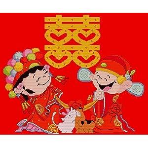 万众家园 十字绣 客厅卧室人物画 可爱卡通 拜堂 婚庆