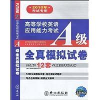http://ec4.images-amazon.com/images/I/51XcVh4QkGL._AA200_.jpg