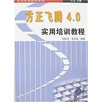 http://ec4.images-amazon.com/images/I/51XcYciGijL._AA200_.jpg