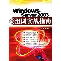 http://ec4.images-amazon.com/images/I/51Xcb-qJSdL._AA200_.jpg