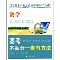 http://ec4.images-amazon.com/images/I/51Xck8nClNL._AA200_.jpg