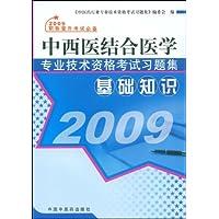 http://ec4.images-amazon.com/images/I/51XckX398CL._AA200_.jpg