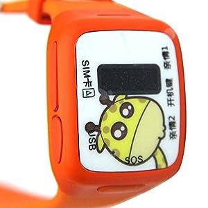 卫小宝儿童手表