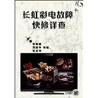 http://ec4.images-amazon.com/images/I/51Xf3srirnL._AA200_.jpg