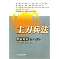 http://ec4.images-amazon.com/images/I/51XfLXAZvYL._AA200_.jpg