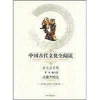 http://ec4.images-amazon.com/images/I/51XfTM0ioiL._AA200_.jpg