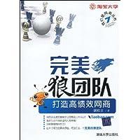 http://ec4.images-amazon.com/images/I/51XfeT0Ib3L._AA200_.jpg