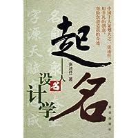 http://ec4.images-amazon.com/images/I/51Xg11qdV2L._AA200_.jpg
