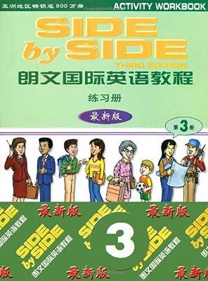 朗文国际英语教程3.pdf
