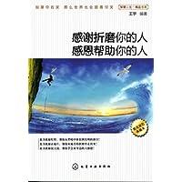 http://ec4.images-amazon.com/images/I/51XhaDUGLHL._AA200_.jpg