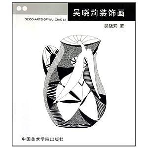 平安元宝折法图解