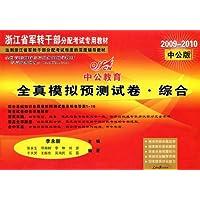 http://ec4.images-amazon.com/images/I/51Xi6D8sBvL._AA200_.jpg