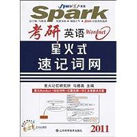 http://ec4.images-amazon.com/images/I/51XiDG0Ol3L._AA200_.jpg