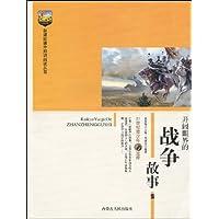 http://ec4.images-amazon.com/images/I/51XiDarEgtL._AA200_.jpg