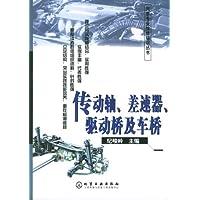 http://ec4.images-amazon.com/images/I/51XiqvLYAhL._AA200_.jpg