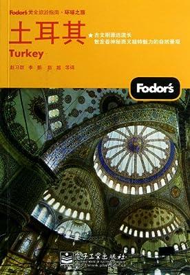 Fodor's黄金旅游指南:土耳其.pdf