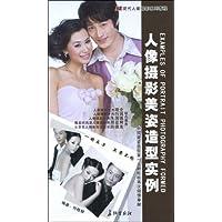http://ec4.images-amazon.com/images/I/51XjEMRj0yL._AA200_.jpg