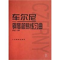 http://ec4.images-amazon.com/images/I/51XjYAxz9qL._AA200_.jpg