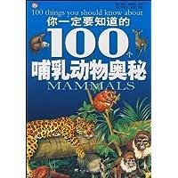 http://ec4.images-amazon.com/images/I/51Xk0FgaG8L._AA200_.jpg