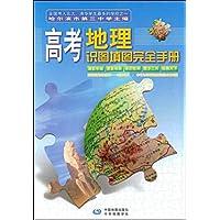 http://ec4.images-amazon.com/images/I/51XkI0OBLLL._AA200_.jpg