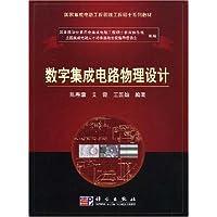 http://ec4.images-amazon.com/images/I/51XlPLJyvbL._AA200_.jpg