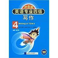 http://ec4.images-amazon.com/images/I/51XlYmBLhjL._AA200_.jpg