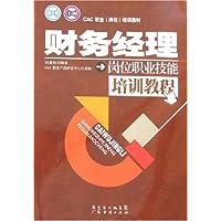 http://ec4.images-amazon.com/images/I/51XlyyvIKgL._AA200_.jpg