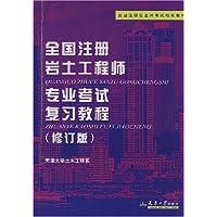 http://ec4.images-amazon.com/images/I/51Xm7JTX26L._AA200_.jpg